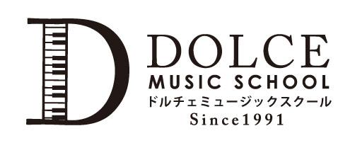 ドルチェ・ミュージックスクール 土橋ピアノ教室 / 大脇ピアノ教室