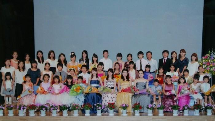 第22回 土橋教室発表会 (2013年)