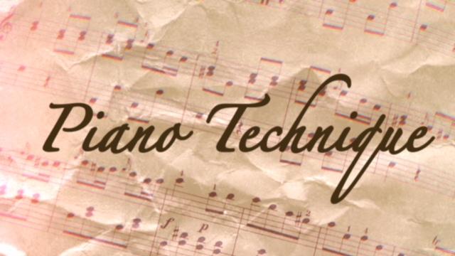ピアノテクニックその①